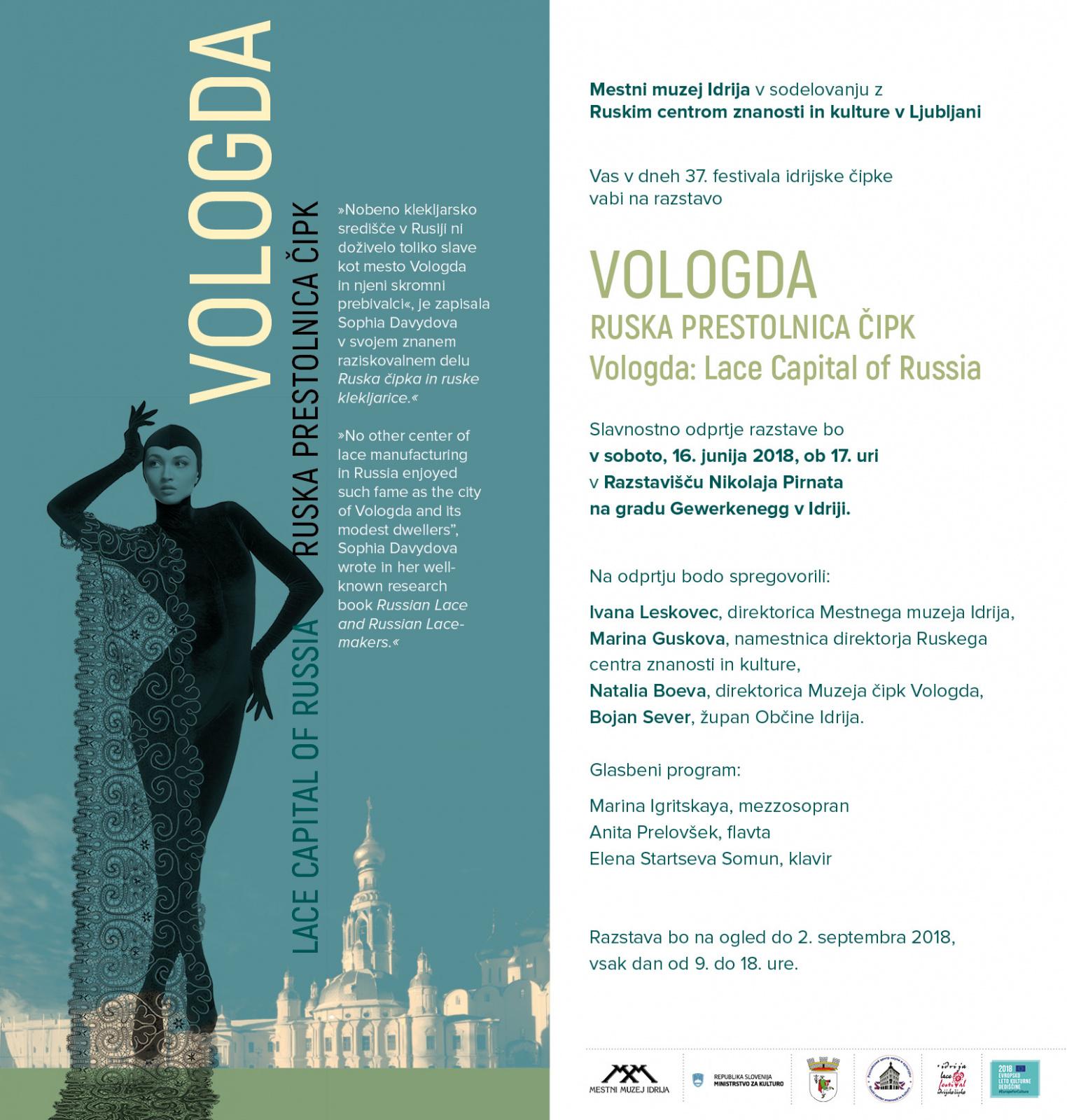 Vologda-E-VABILO-2018